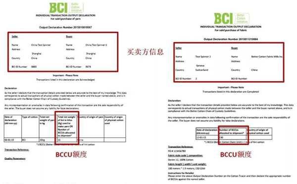 BCI证书额度