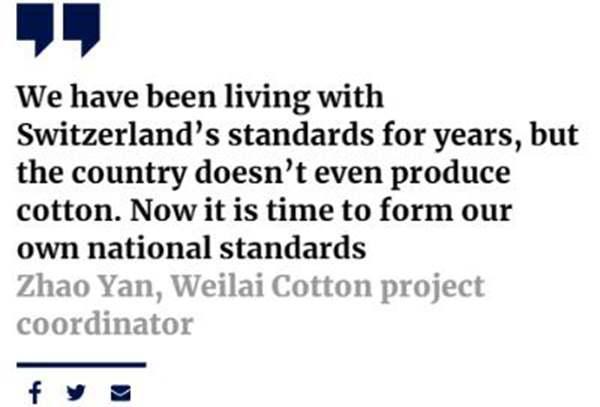 是时候建立我们国家自己的标准了